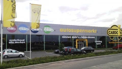 Salle d'exposition Cardoen Gand